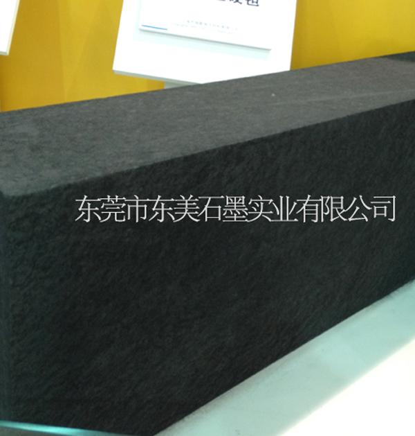 石墨材料厂家