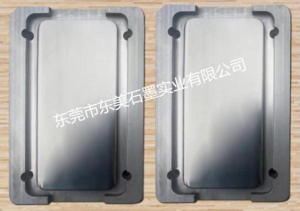 深圳手机模具